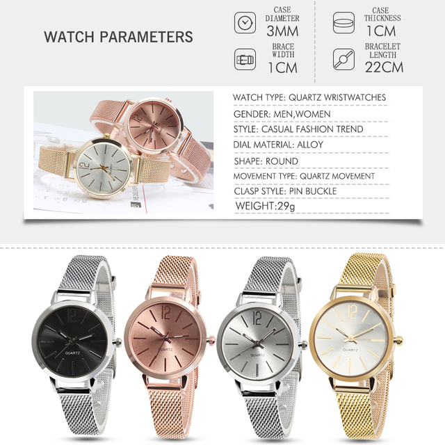 Unique Fashion Gold and Sliver Mesh Watch for High Class Ladies