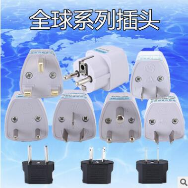 Universal UK US AU to DE EU AC Power Socket Plug Travel Charger Adapter Converter