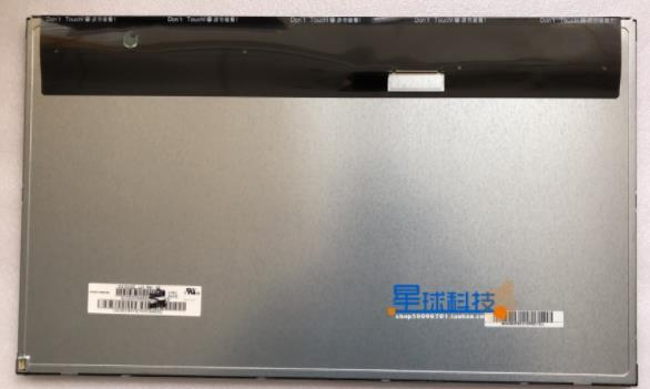 M215HTN01.1 LCD screen|Remote Controls| |  - title=