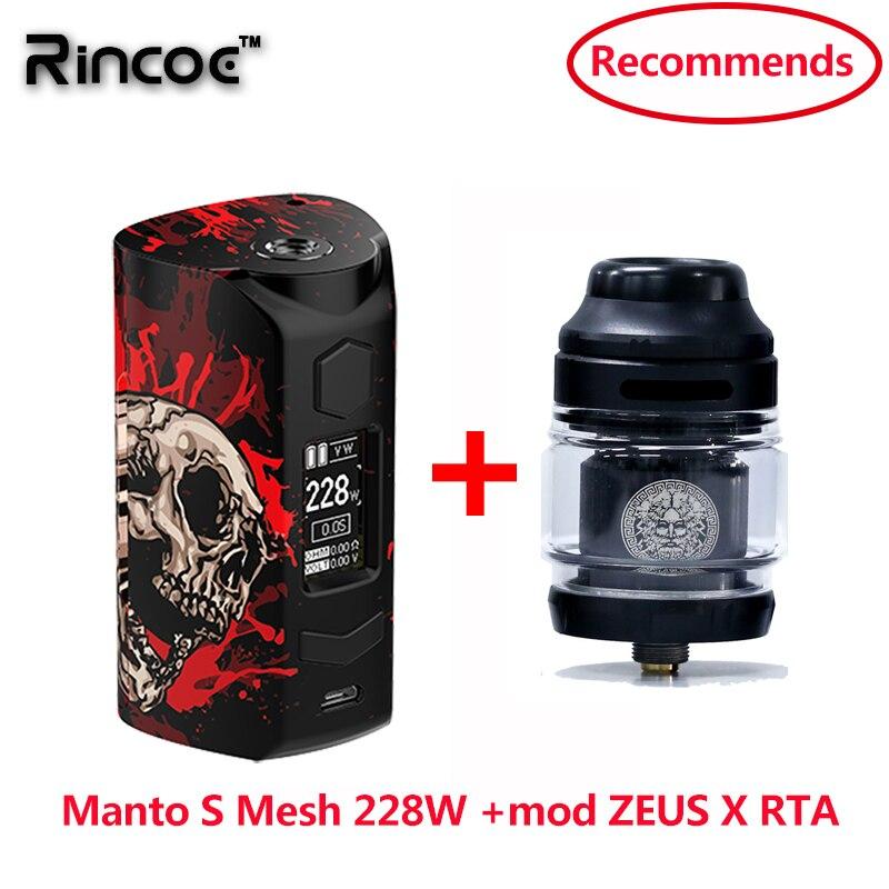 Rincoe Manto S Mesh 228 W mod fit 6 ml Metis mélange réservoir vape boîte mod alimenté par 18650 vs shogun mod charge rapide avec ZEUS X RTA