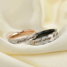 """I Always With You"" Rings Classic Stainless Steel Couple Rings Wedding Rings"