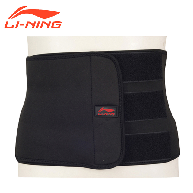 Li-Ning Adjustable Elastiac Waist Support Belt Lumbar Back Support Exercise Belts Brace Slimming Waist Trainer ADEM008