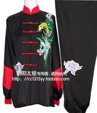 Chinese Tai chi uniform taiji outfit kungfu clothing Martial arts clothes wushu garment embroidery for girl women children kids