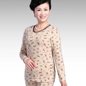 3c6e9f93f590 Cotton Long Johns Women Winter Warm Suit Thermal Underwear