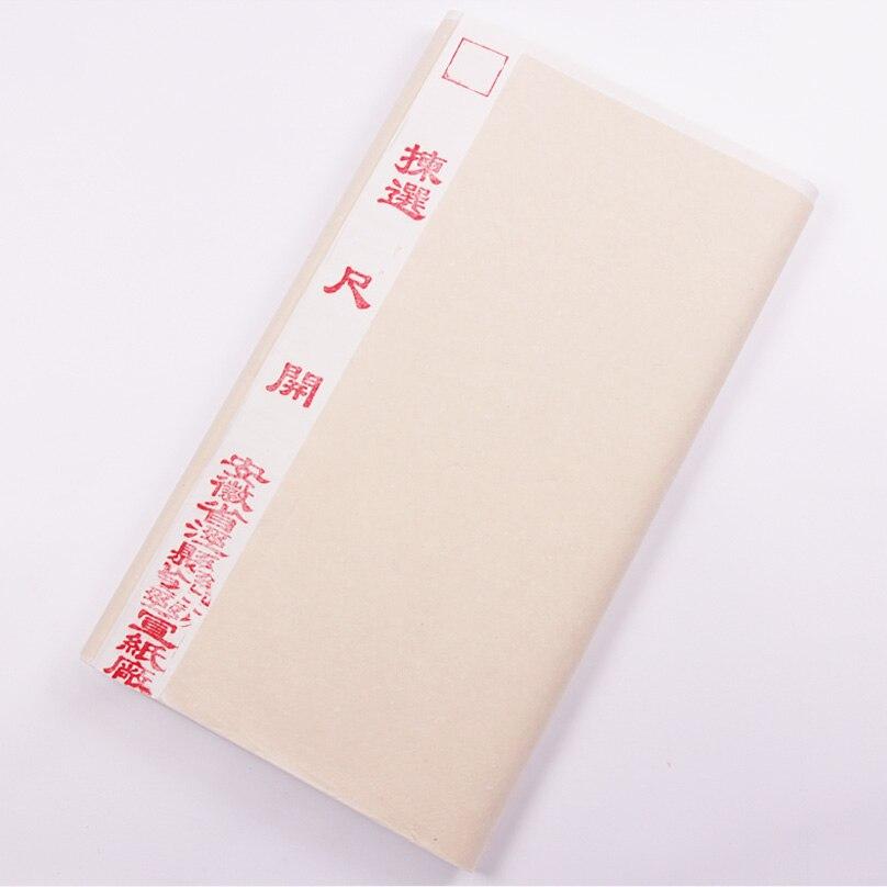 34*69 cm chinois peinture papier Xuan papier peinture papier pour calligraphie peinture art approvisionnement