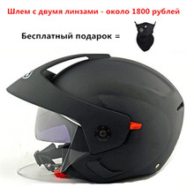New Motorcross Helmet Motorcycle Helmet Moto Casco Men Full Face Helmet Motocross Racing Motorbike Dirt Bike Downhill Helmet