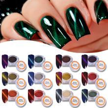 1g BORN PRETTY Cat Eye Magnetic Nail Powder Glitter Nail Dust Gorgeous Magnet Nail Art Pigment Manicure Decoration