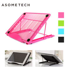 Adjustable Cooler Tablet Stand Desk Dock Holder Bracket Radiator Cooling for ipad pro Air 1 2 mipad 2 3 huawei Smartphone Stand(China)