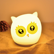 Rechargeable Touch Sensor Colorful Kawaii Owl Silicone LED Night Light Children Cute kids gifts silicone gift for baby USB GiC