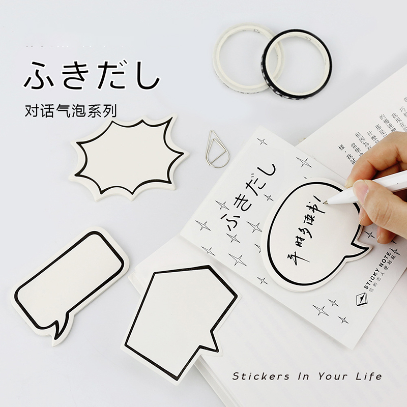Japanese Kawaii Cartoon Memo Pad Creative White Sticky Note Planner Post It To Do List Nice Office Stationery School Supplies