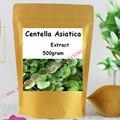 Centella asiática (Gotu Kola) Extrato Em Pó 17.6 oz (500g) frete grátis