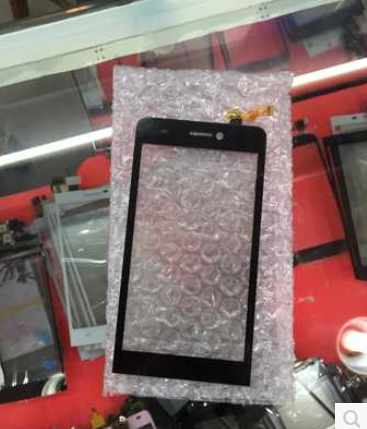 New original MCF-050-5414-V1 capacitive touch screen free shipping