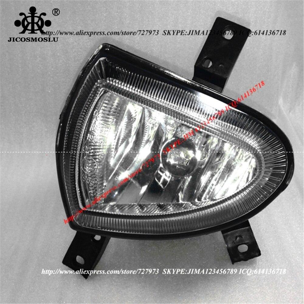 JICOSMOSLU: Front Left Fog Light Lamp Anti-Fog Lamp Light For Lifan Solano 620 B4116100 1pcs jicosmoslu front left right fog light lamp anti fog lamp light lifan smily 320 f4116100 f4116100a2 f4116200 f4116200a2