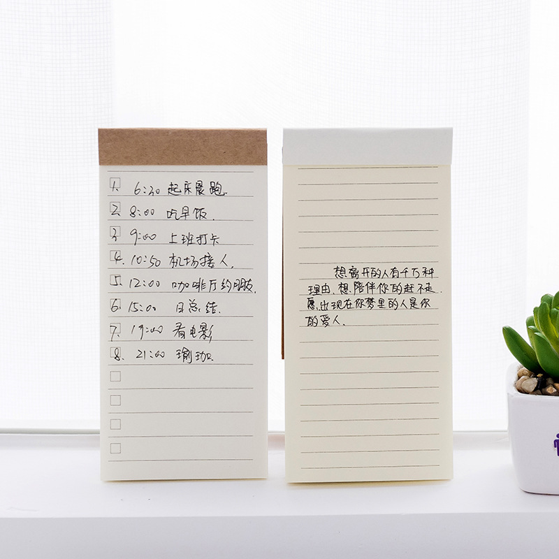 South Korea Creative Stationery Can Tear Practical Notepad This Kraft Paper Notepad Small Notebook Plan Notes