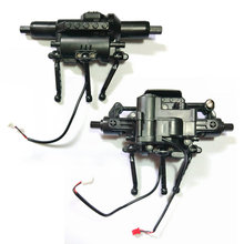 HB P1801 Front and Rear Motor