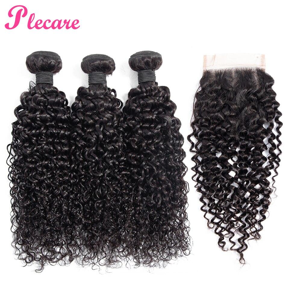 Plecare Bundles With Closure Brazilian Curly 3 Bundles With Closure 100 Human Hair Weave Bundles With