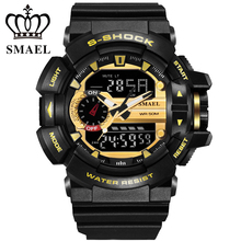 Black Gold NEW Sport Watches SMAEL MEN Digital LED Watch Dual Time Display Wristwatch relogios masculino montre homme WS1436