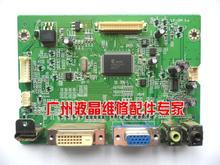 Free shipping 24LH driver board motherboard
