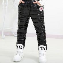 2016 Winter Children Down Pants Baby Boys Girls Outerwear Thicken PU Waterproof White Duck Down Pant Kids Cotton Warm Trousers