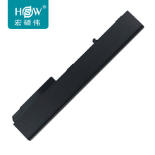 For HP Compaq 8510p nc8230 8510w nc8430 8710w 8710p laptop computer battery eight core