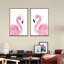 HAOCHU Modern Minimalist Decorative Painting Cartoon Pink Flamingo Love Crown Animal Home Mural Living Room Bedroom Child Poster