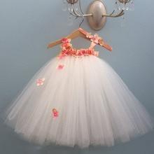 Hortensia fleur robe de princesse pour filles enfants genou longueur fête danniversaire Tutu robe moelleux filles mariage robe blanche Vestido