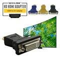 VOXLINK Мужчина HDMI к DVI-I (24 + 1)/DVI-D (24 + 5) Женский Адаптер Конвертер Позолоченный HDMI на DVI Адаптер Для HDTV