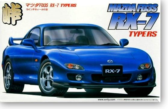 1/24 MAZDA FD3S RX-7 Model Car 04046 aluminum radiator for 1993 1995 mazd rx 7 fd3s manual transmission