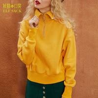 ELF SACK Women Solid Autumn Sweatshirts Zipper Turn Down Collar Female Basic Rib Waisted Pullovers Womens