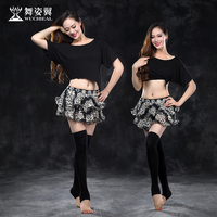 Bellydance Costume 2018 new Women Bellydance Wuchieal Brand Belly Dance Costume Sexy Top+skirt 2pcs/set QC2759