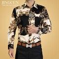 2016 Mens Camisa De Vestido Dos Homens da Cópia do Leopardo de Ouro Barroco Verão estilo de Luxo Royal Vader Dia Dos Pais Presente Fino Camisas Sociais Hombre