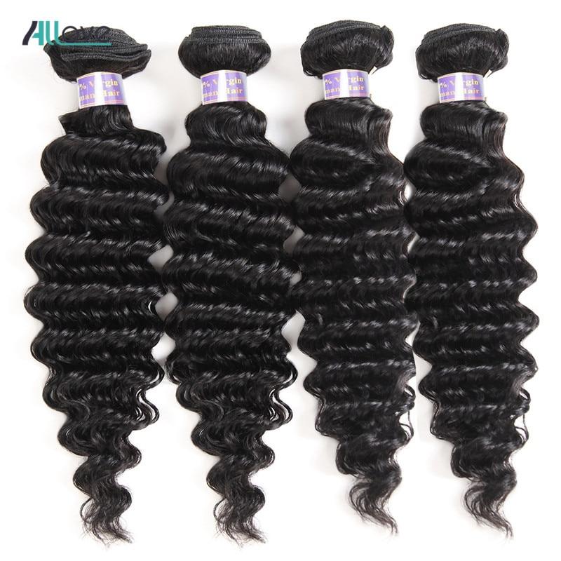 Allove paquetes de Malasia del pelo de la onda profunda 100% del pelo humano de la armadura Bundles 1/3/4 paquetes Color Natural no Remy cabello extensiones