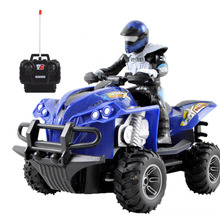 Simulated Driving Model Boys Wear Resistant Anti Collision Children High Speed Fun Gift RC Motorcycle Quad Bike Electric Toy