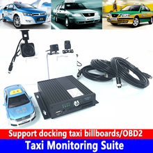 CSMV6 monitoring platform Coaxial AHD4 channel SD card host Taxi Monitoring Suite Cash transport vehicle / school bus