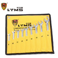 High Quality Combination Wrench Set Hand Tools Aftermarket Package Beautiful And Durable