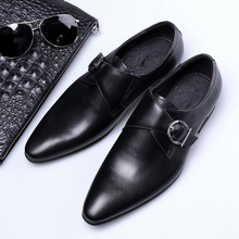 AF03 New Fashion Business Shoes Men Leather Quality Casual Breathable Party Latin Ballroom Dance Big Size
