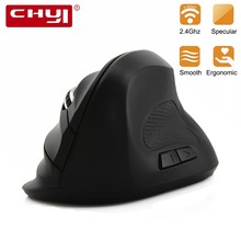 hot deal buy chyi wireless mouse ergonomic 2.4ghz 800-1200-1600dpi right hand vertical mice with mousepad kit usb 2.0 receiver for pc desktop
