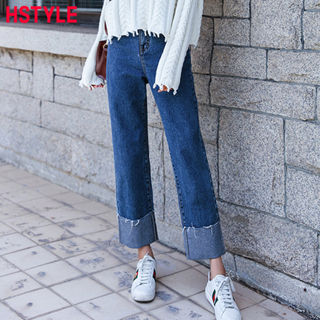 HSTYLE Sping New Loose Straight Denim Trousers Women Casual Wide Leg Street  wear Jeans Trousers Straight Female Bottom Women 06779e69e090