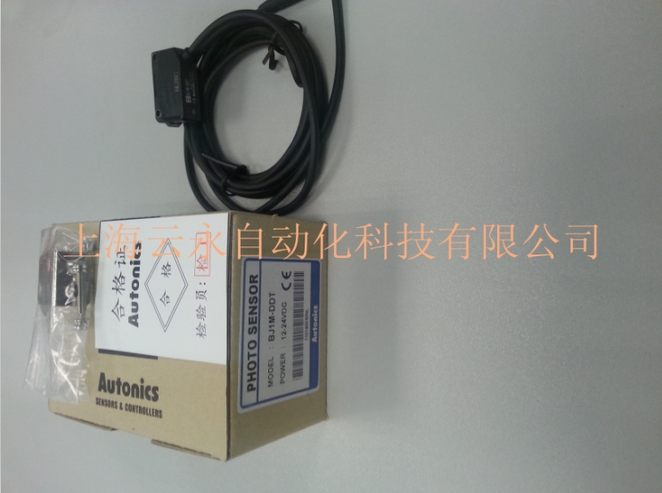 new original BJ1M-DDT Autonics photoelectric sensors new original ben3m pfr autonics photoelectric sensors