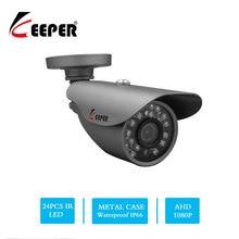 Keeper 1080P 2.0MP Full HD AHD Outdoor Waterproof Metal Bullet Security Surveillance CCTV Video Camera With 24PCS IR LED