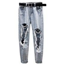 цены на Fashion High Waist Harem Denim Pants Blue Ripped Holes Girl's Boyfriend Jeans Women Loose Ankle-Length Pant  в интернет-магазинах
