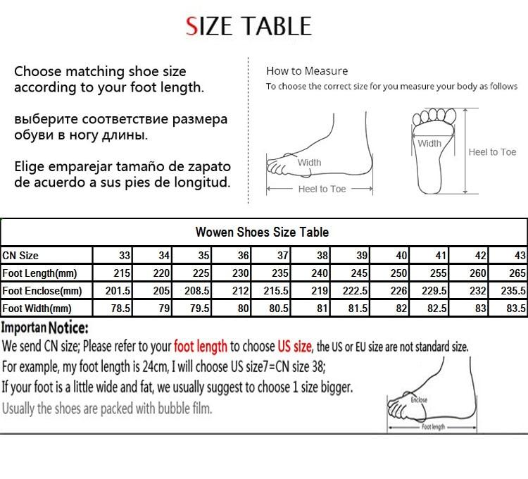 鞋子尺码_3