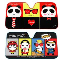 Cartoon Car Windshield Sun Shade Universal Fit Sunshade UV Protection And Heat Reflector Keep Your Vehicle Cool