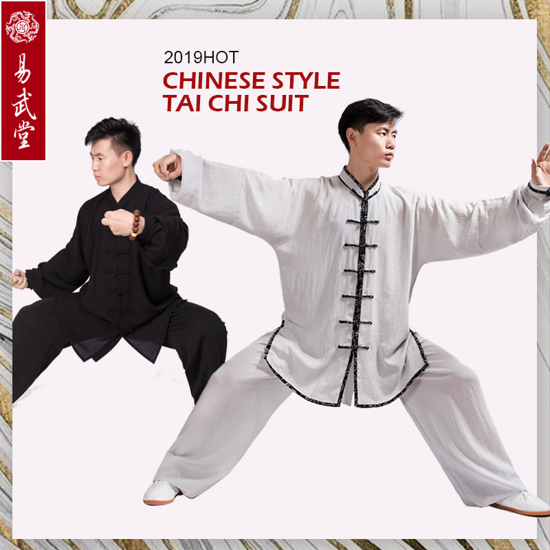 Yiwutang Chinese Martial Arts Wu Shu Suit And  Tai Chi Clothing Or  Kung Fu Uniform For Men And Women  Spring, Summer And Autumn