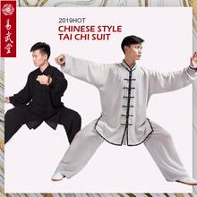 Yiwutang Chinese martial arts wu shu suit and  tai chi clothing or  kung fu uniform for men and women  spring, summer and autumn high quality kung fu clothing tai chi suit embroidery dragon martial arts wushu changquan performance uniform for adult children