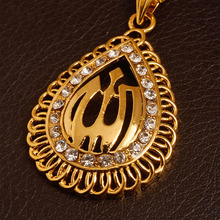 Allah Pendants & Necklaces for Women/Men Gold Color Arab Muslim Islam Jewelry Mohammed Items #066902