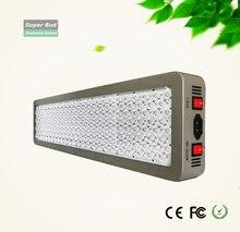 Небулярная P600 светодио дный светать 600 Вт 12-band светодио дный светать-двойной Вег/цветок полный спектр гидропоники парниковых