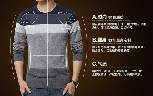 2019 Autumn Casual Men's Sweater O-Neck Striped Slim Fit Knittwear Mens Sweaters Pullovers Pullover Men Pull Homme M-3XL 13