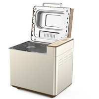 Bread machine The household bread is fully automatic multi purpose all steel sprinkles and flour cake.NEW