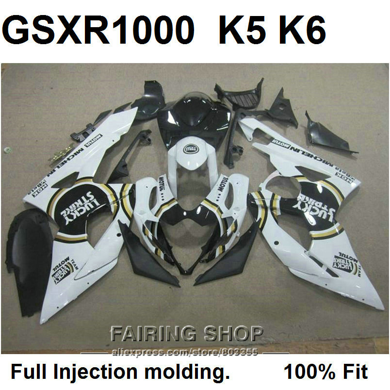 High quality Injection mold <font><b>fairings</b></font> for <font><b>Suzuki</b></font> <font><b>GSXR1000</b></font> K5 <font><b>K6</b></font> white black <font><b>fairing</b></font> kit GSXR 1000 05 06 VN62 image